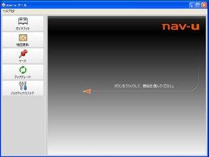 Navi2