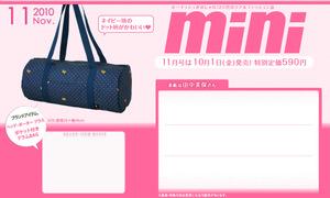 Magazine_home_mainvisual